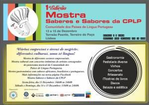 Mostra_Sabores_e_Saberes_CPLP