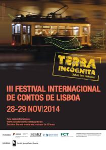 TerraIncognita2014