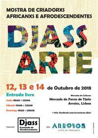 cartaz_DjassArte2018